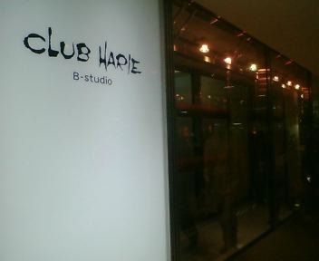 club harie b-studio
