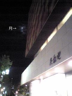 たねや近江八幡店