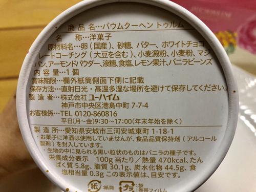 0D9B6DF3-1812-4947-AF7F-2FED18356CEF.jpg
