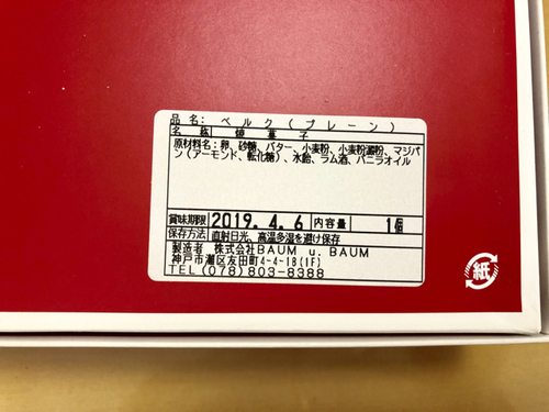 16446589-524B-490C-BE90-DEFAC772A3E2.jpg