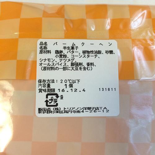 A10E0042-1A6B-4391-8F74-B5F1F84C6DE6.jpg