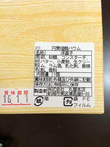 E922016F-4F2D-47FB-9D71-B72AAE48D933.jpg