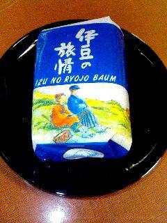 image/baumkuchen-zanmai-2005-11-27T11:23:19-1.JPG