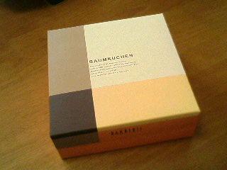 image/baumkuchen-zanmai-2006-04-28T16:48:30-1.JPG