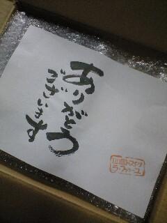 CA390918-0001.JPG