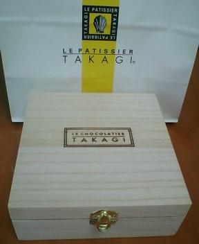 070213takagi1.JPG