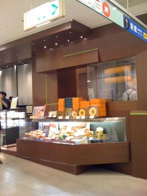 アンテノール神戸そごう店