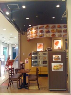 カフェ・ド・ぶぅらんじぇ 神戸ハーバーランド店
