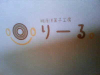 100727_084309.JPG