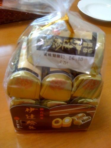 菓匠三全 仙台銘菓 伊達絵巻