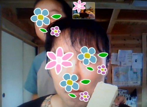 フレンドのバウムクーヘン松江原宿スカイプ会議