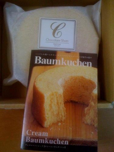 バウムクーヘンの会 チョコレートショップ