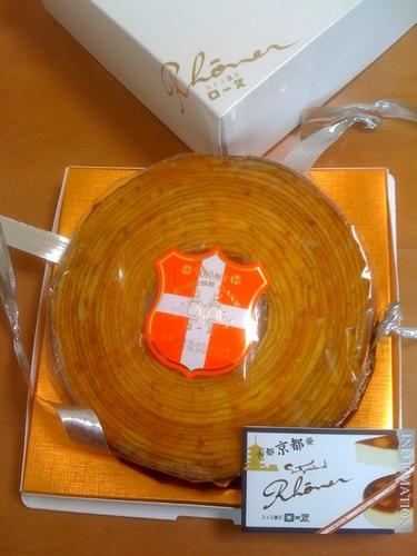 京都の旅 スイス菓子ローヌ