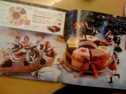 AKB48 ときめく聖夜のデコレーションバウムのパンフレット