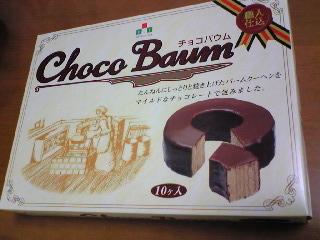 エースベーカリーのチョコバウム