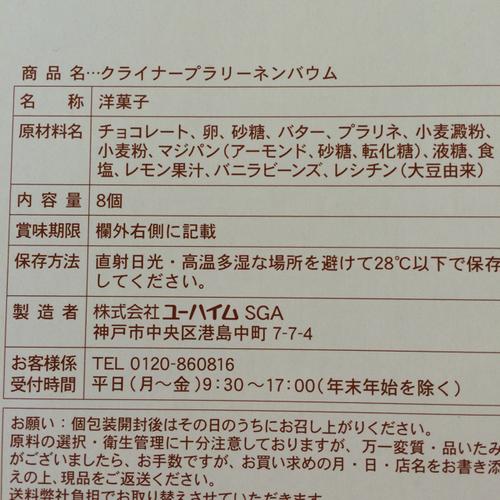 A7486144-F48C-41D9-8F37-3985581A3296.jpg