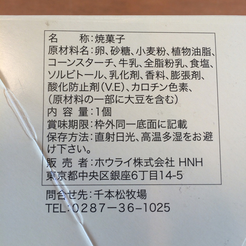 A89F4891-C2F2-411B-9767-2C4B37D64606.jpg