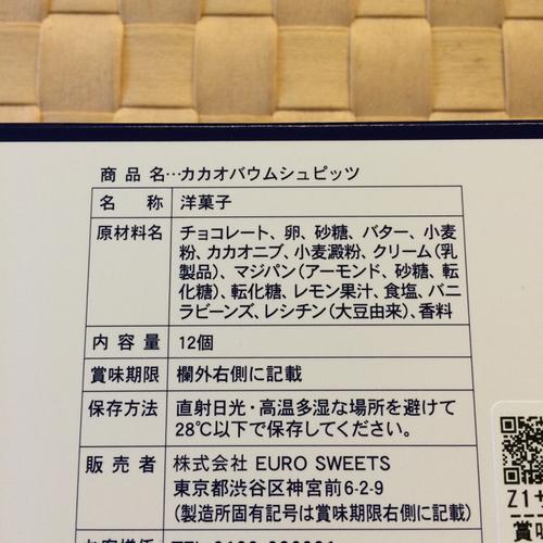 EB20C41F-2F7E-4BEA-8C7A-57450B3CB98C.jpg