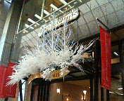 image/baumkuchen-zanmai-2005-12-21T21:28:25-1.jpg