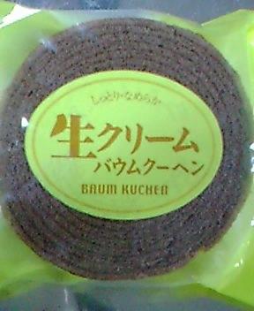 image/baumkuchen-zanmai-2005-12-29T19:50:49-1.jpg