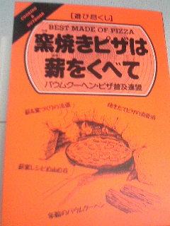 image/baumkuchen-zanmai-2006-05-05T10:20:48-1.JPG