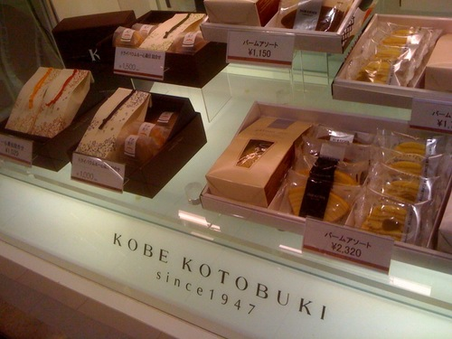 KOBE KOTOBUKI イオン箕面店