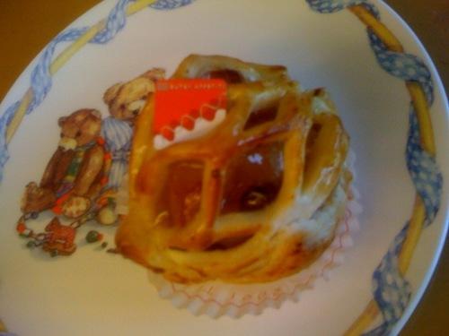ユーハイム・ディー・マイスターのアッフェルバウムパイ